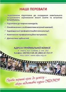ФУФ УДПУ