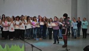 ФУФ УДПУ_74